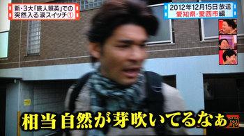 2015-01-22-06.39.12.jpg