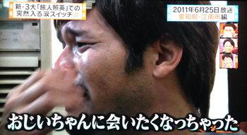 2015-01-22-05.55.45.jpg